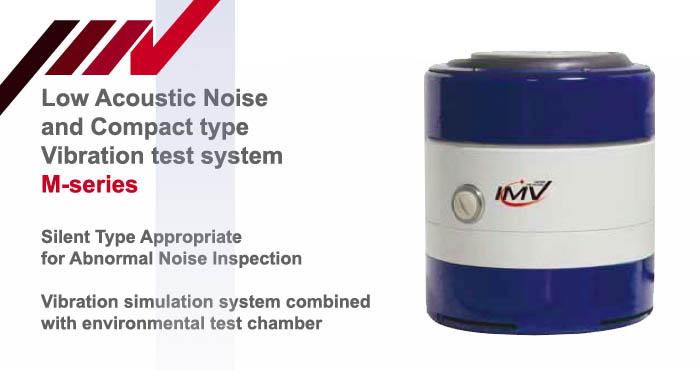 Compact vibration test system, M-series